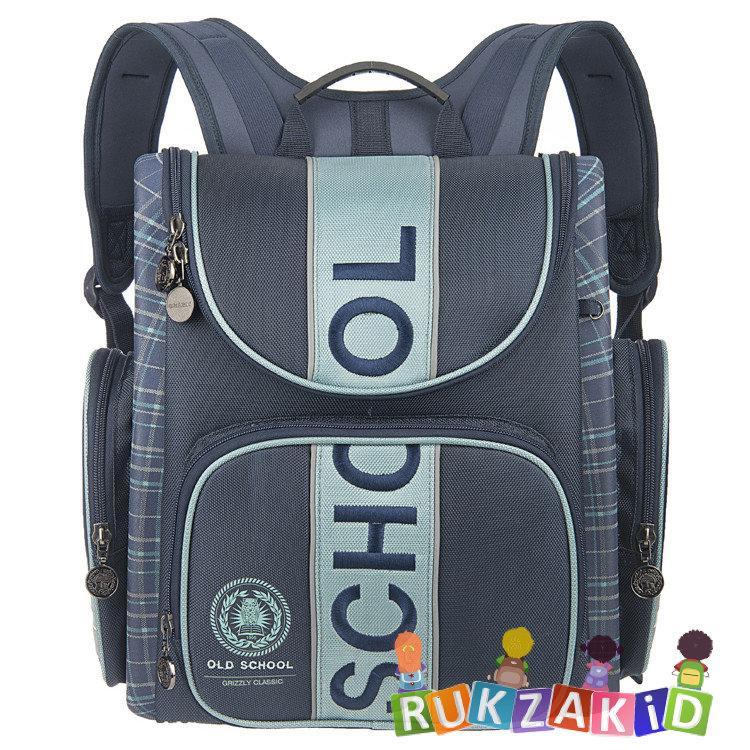 21654be5c004 Рюкзак для школы с мешком для обуви RA-540-8 Grizzly Old School Cиний -  серый