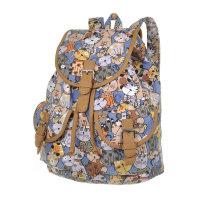 7077da4d9ea0 Купить рюкзаки для девушек с кошками в интернет-магазине Rukzakid.ru