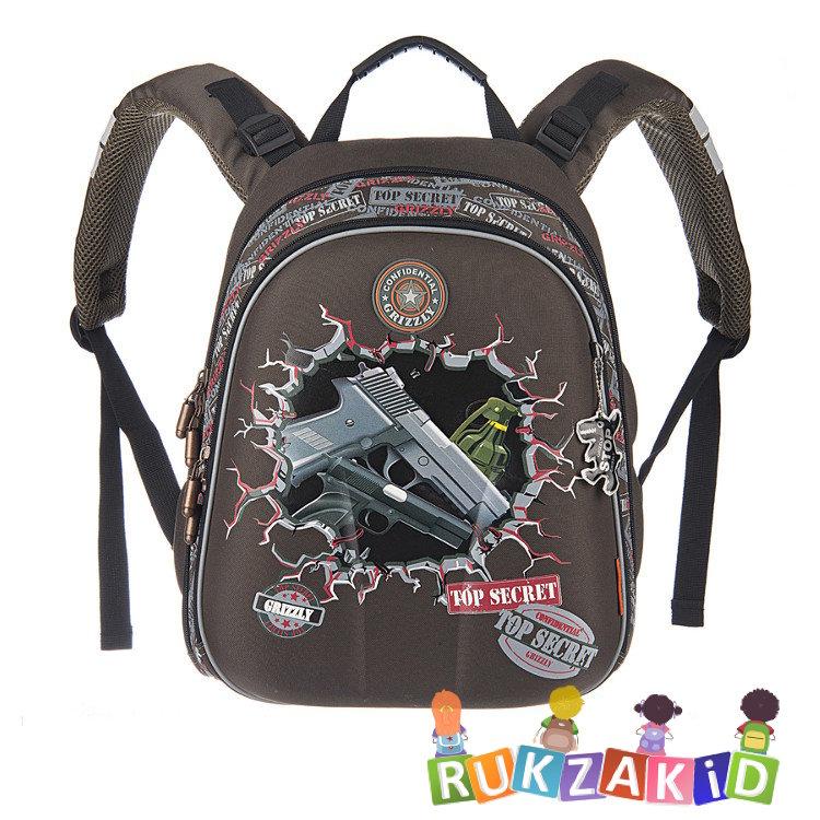 Школьный рюкзак купить в москве недорого рюкзак конверс купить