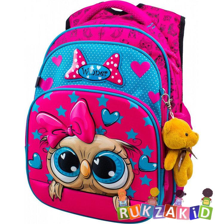 73d52551df92 Купить школьный рюкзак winner 8044 совушка в интернет магазине ...