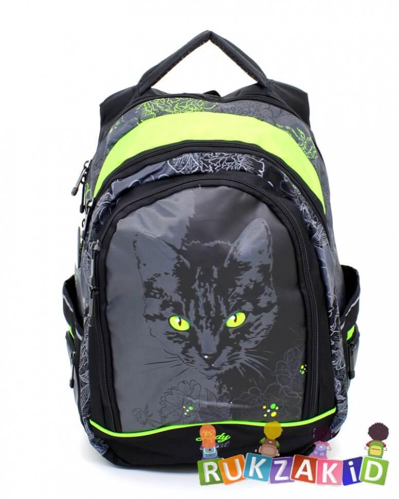 Рюкзаки школьные штайнер отзывы екб купить дорожный чемодан
