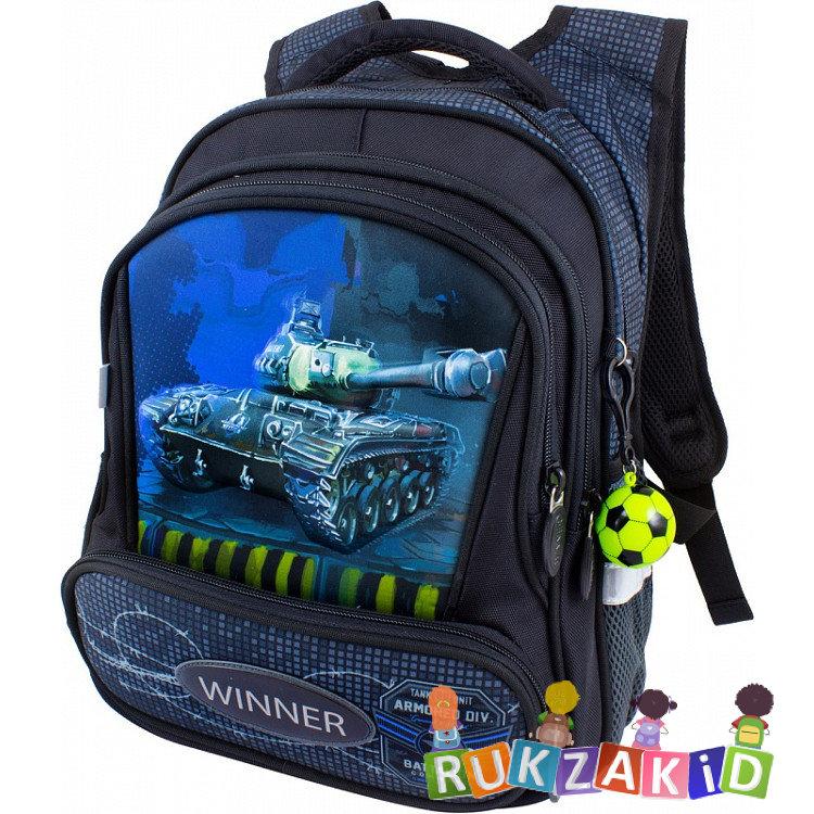 febc6a1cc432 Купить школьный рюкзак winner 8031 танк в интернет магазине Rukzakid.ru