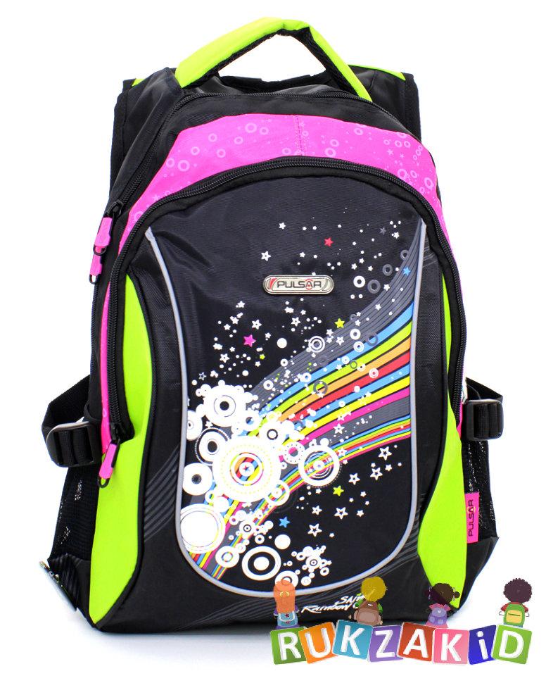 Школьные рюкзаки pulsar отзывы stalker зов припяти моды рюкзак