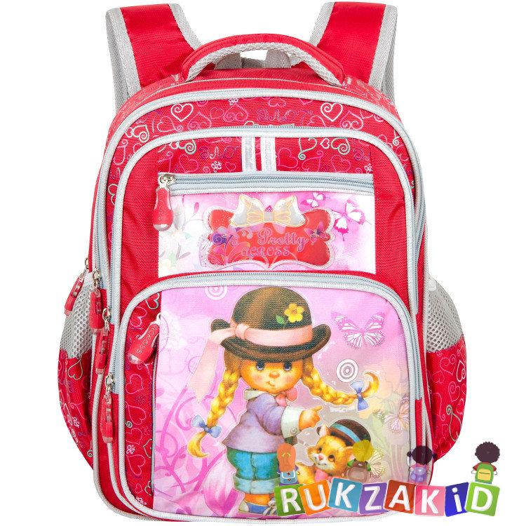 133d19f7860b Купить детский ортопедический рюкзак across 311002 кукла в интернет ...