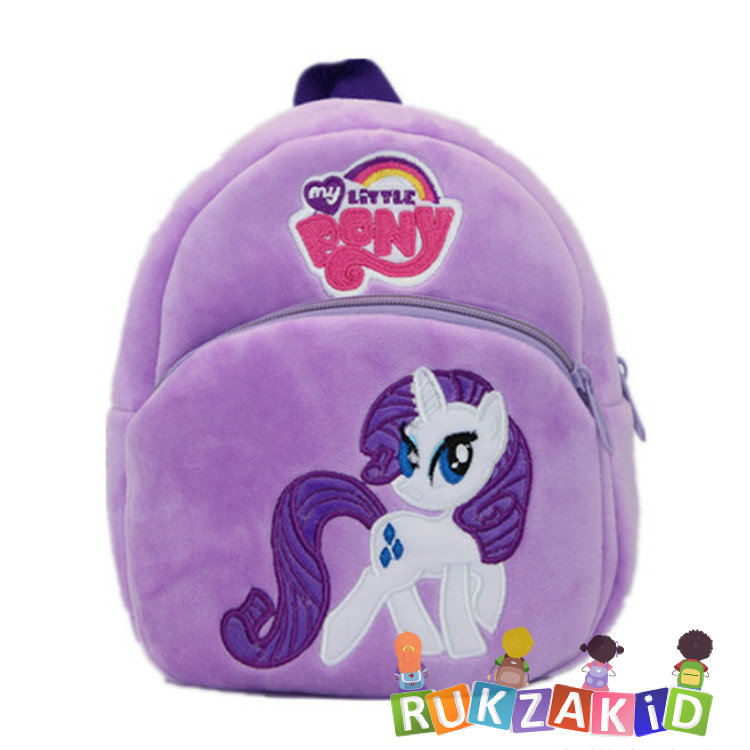 6027705c35ff Купить детский рюкзак с лошадкой my little pony в интернет магазине ...