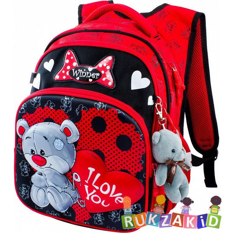 a226ed85f533 Купить школьный рюкзак winner 8014 медвежонок я тебя люблю в ...