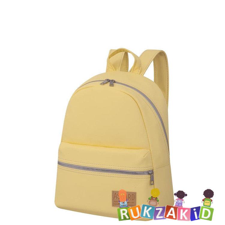 e24cf300f4e0 Купить рюкзак молодежный asgard р-5232 желтый в интернет магазине ...