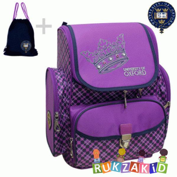 Купить ранец школьный oxford 1074-ox-46 фиолетовый в интернет магазине Rukzakid.ru