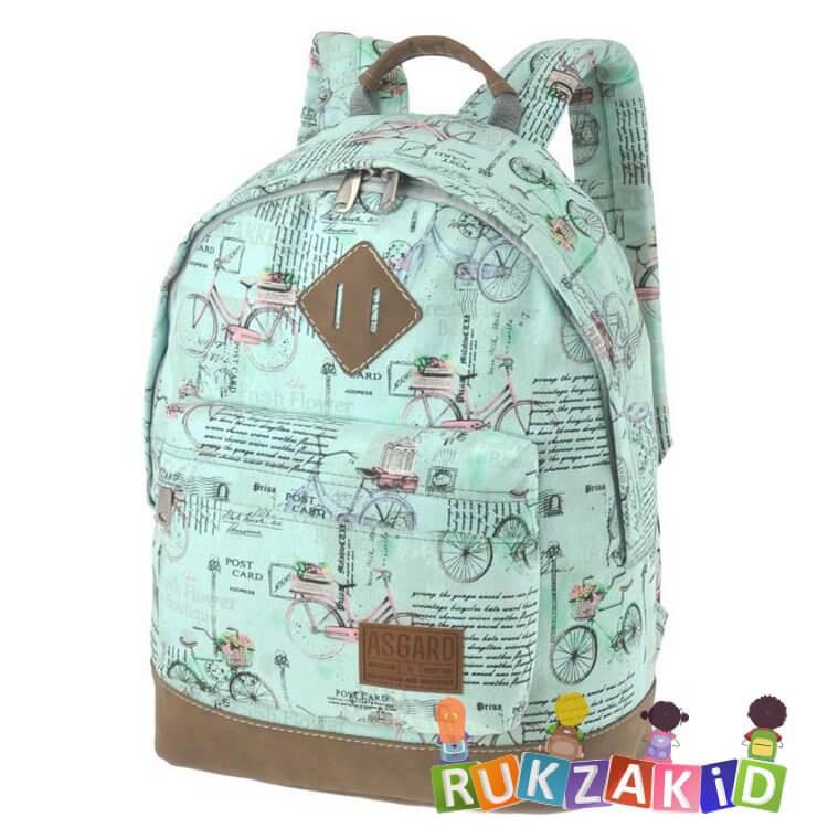 Купить рюкзак для девушки недорого гуливе футбол рюкзак вес