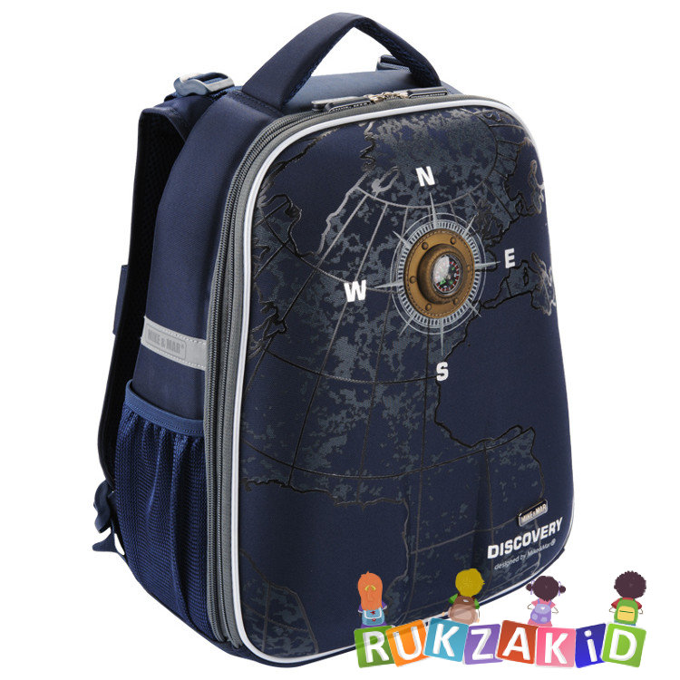 6e545a00929d Купить школьный рюкзак mike mar 1008-34 навигация темно-синий в ...