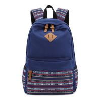 1fb4b00fe8c0 Школьные рюкзаки для подростков и старшеклассников. Купить школьные ...