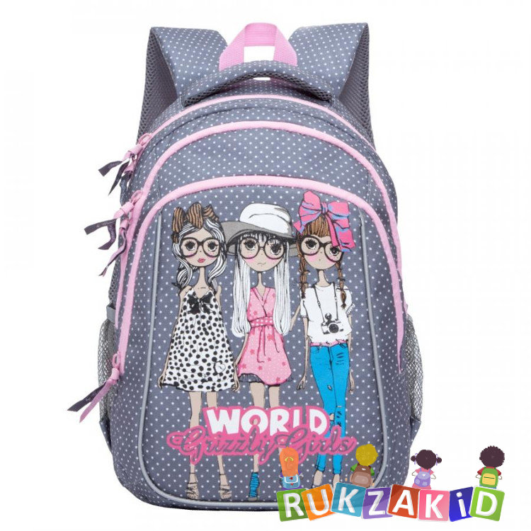 62ca52d09f9c Купить школьный рюкзак grizzly rg-865-1 серый в интернет магазине ...
